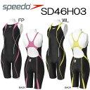 【送料無料】【SD46H03】 SPEEDO 競泳水着 レディース FLEX Cube 女性用ウィメンズ ウ