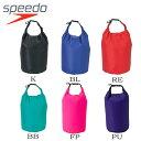【送料無料】【SD95B65】SPEEDO スピード ウォーターロールプルーフ (M) 水泳小物 ポーチ バッグ 防水 コンパクト プール スイミング