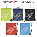 【SD96B07】 SPEEDO メッシュバック(M)2016年モデル  05P05Apr14M