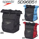 【SD96B51】SPEEDO スイマーズリュック おすすめ おしゃれ 可愛い スピードロールトップバッグ 05P01Mar15