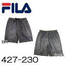 【送料無料】【427-230】 FILA フィラ メンズ サーフパンツ かっこいい おすすめ スポーティー 人気 おしゃれ 05P13Jun14
