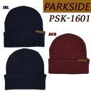 【送料無料】【PSK-1601】ビーニー 大人用PARKSIDE パークサイド beanie ビーニー ニット帽スノーボード スキーオシャレ おしゃれ 05P30Nov13