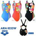 【ARN-1033W】arena 競泳水着ワンピース FINA認証 ウィメンズ 女性用 05P30Nov13