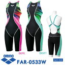 【FAR-0533W】arena 競泳水着ハーフスパッツ FINA認証 ウィメンズ 女性用 05P30Nov13