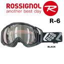【送料無料】今だけマルチレンズクリーナープレゼント!【R-6 RKEG02J R6】 ROSSIGNOL ロシニョール スノーゴーグルジャパンフィット ヘルメット対応