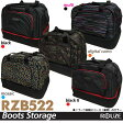 【RZB522】 ROUZEボストンバック 二層式 ブーツバック 05P25Oct14