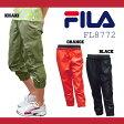 【FL8772】 FILA クロップドカーゴパンツ 女性用光沢あり パンツダンス エアロビクス エクササイズ フィットネス 05P21May14