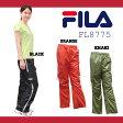 【FL8775】 FILA ロングカーゴパンツ 女性用光沢あり パンツダンス エアロビクス エクササイズ フィットネス 05P21May14