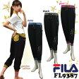 【FL9387】 FILA クロップドパンツ 女性用星柄×ヒョウ柄 ストレッチ パンツダンス エアロビクス エクササイズ フィットネス 05P12Oct14
