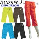 【送料無料】【DB43130X】 GYM-PANクロップ DANSKINクロップパンツ 女性用ダンス エアロビクス エクササイズ フィットネス 05P13Dec13