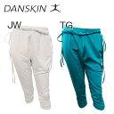 【送料無料】【DN67240】レディース トレーニングウェア DANSKIN ダンスキンYOGIカプリ エクササイズ フィットネス
