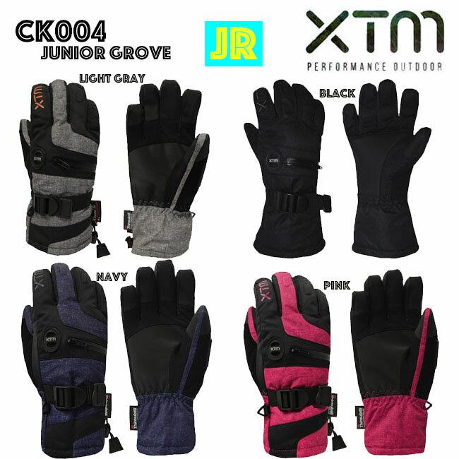 送料無料CK004XTMジュニアキッズ子供用スノーグローブスノーボードスキーグローブシンサレートTh