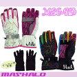 【MSG-913】 MASHALO スノーグローブ(二重手袋)スマホOK♪(タッチパネル対応)防水加工(BREATEX採用) インナーグローブ付 05P28Oct13