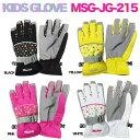 【MSG-JG-215】MASHALO スノーグローブ女児用 スタードット柄 子供 キッズ かわいい ジュニア 女の子 05P20Oct14