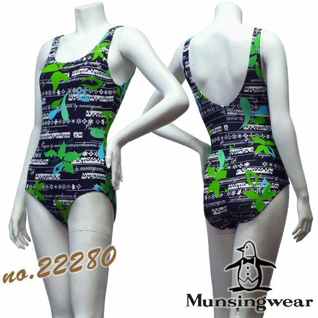 Munsingwear_22280