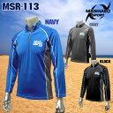 【送料無料】【MSR-113】 ラッシュガード MASHALO男性用 長袖 UVカット スポーティー 10P23Jul12