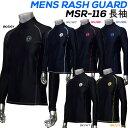 【送料無料】【MSR-116】 長袖 ラッシュガード MASHALO男性用 長袖 UVカット スポーティー 10P23Jul12
