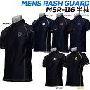 【送料無料】【MSR-116】 半袖 ラッシュガード MASHALO男性用 半袖 UVカット スポーティー 10P23Jul12
