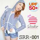 【送料無料】【SRR-001】 Scrap Ironラッシュガード女性用 長袖 フード付 UVカット UPF50+ 05P11Aug14