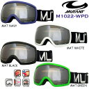 MUTANT スノーゴーグル 偏光レンズ 球面レンズ ヘルメット対応ワイドベルト 15-16最新モデル 05P01Mar15