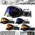 【OPS-786】OP スノーゴーグルくもり止め加工 ダブルレンズ 多層ミラーコート14-15最新モデル 05P25Oct14