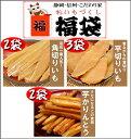 静岡遠州産干し芋 福袋 6点セット 丸干し 2袋と 平切り ...