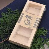 国産 檜(ヒノキ) 押し寿司器 大サイズ 信州木曽の木工品 桧 P25Jan15