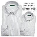 【2枚セット】【 送料無料 】 ワイシャツ 長袖 形態安定 ...