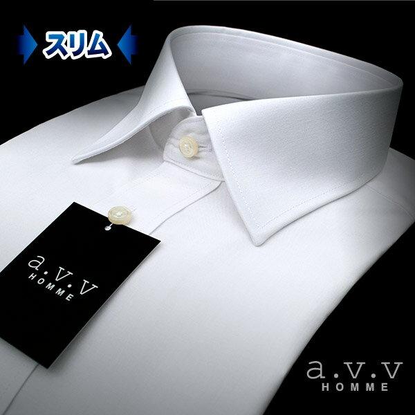 【a.v.v】形態安定・セミワイドカラー・ビジネスシャツ(Yシャツ/白シャツ/ドレスシャツ/カッターシャツ/ワイシャツ/リクルート/就活/冠婚葬祭)【S〜LL/ややスリム/トールサイズも】 532P26Feb16