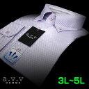 【a.v.v】形態安定・ビッグサイズワイシャツ・吸水速乾幾何チェックドビー・セミワイドカラー・ボタンダウンシャツ(3L・4L・5L/キングサイズ)(長袖ワイシャツ/Yシャツ/ドレスシャツ/ビジネスシャツ) 父の日 lucky5days