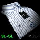 【a.v.v】形態安定・ビッグサイズワイシャツ・吸水速乾ブルーストライプ・ドゥエボットーニ・ボタンダウンシャツ(3L・4L・5L/キングサイズ)(長袖ワイシャツ/Yシャツ/ドレスシャツ/ビジネスシャツ) 父の日 lucky5days