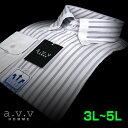 【a.v.v】形態安定・ビッグサイズワイシャツ・吸水速乾クラスターストライプ・ストッパー・ボタンダウンシャツ(3L・4L・5L/キングサイズ)(長袖ワイシャツ/Yシャツ/ドレスシャツ/ビジネスシャツ) 父の日 lucky5days