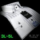 【a.v.v】形態安定?ビッグサイズワイシャツ?吸水速乾オンブレストライプ?ストッパー?クレリック?ボタンダウンシャツ(3L?4L?5L/キングサイズ)(長袖ワイシャツ/Yシャツ/ドレスシャツ/ビジネ