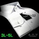 【a.v.v】形態安定・ビッグサイズドビーストライプ・ワイドカラーシャツ(3L・4L・5L/キングサイズ)(メンズワイシャツ/ドレスシャツ/ビジネスシャツ/Yシャツ/ホワイト/白/就職活動/リクルート)