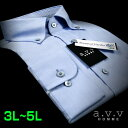 【a.v.v】形態安定・ビッグサイズブルーシャンブレー・ツイル・ボタンダウンシャツ(3L・4L・5L/キングサイズ)(メンズワイシャツ/ドレスシャツ/ビジネスシャツ/Yシャツ/ブルー/青)
