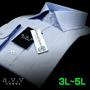 【a.v.v】形態安定・ビッグサイズブルー・ペンシルストライプ・ワイドカラーシャツ(3L・4L・5L/キングサイズ)(メンズワイシャツ/ドレスシャツ/ビジネスシャツ/Yシャツ/ブルー/青)
