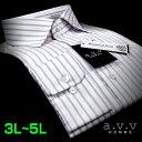 【a.v.v】形態安定・ビッグサイズパープルストライプ・ワイドカラーシャツ(3L・4L・5L/キングサイズ)(メンズワイシャツ/ドレスシャツ/ビジネスシャツ/Yシャツ/パープル/紫/他色)