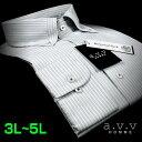 【a.v.v】形態安定・ビッグサイズグレーストライプ・マイターカラー・ボタンダウンシャツ(3L・4L・5L/キングサイズ)(メンズワイシャツ/ドレスシャツ/ビジネスシャツ/Yシャツ/グレー/他色)