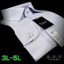 【a.v.v】形態安定・ビッグサイズパープルストライプ・セミワイドカラーシャツ(3L・4L・5L/キングサイズ/大寸)(メンズワイシャツ/ド..