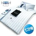 【a.v.v】七分袖・形態安定・スリムフィットマルチブルーストライプ・ボタンダウンシャツ(クールビズ/メンズワイシャツ/ドレスシャツ/Yシャツ/ブルー/青)【avv】 【ss201607】