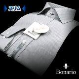 【Bonario】綿100%・形態安定・スリムフィット幾何ドビー・ショートポイント・ワイドカラーシャツ(メンズワイシャツ/長袖ワイシャツ/ドレスシャツ/ビジネスシャツ/Yシャツ/ブラウン/他色)【ss161203】