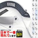 新柄入荷 1枚あたり1,220円 よりどり 5枚セット ワイシャツ 長袖 形態安定 ビジネス yシャツ カッターシャツ ドレスシャツ ビジネスシャツ メンズ ボタンダウン ワイドカラー ホワイト ブルー ストライプ チェック 送料無料 大きいサイズ 大きい