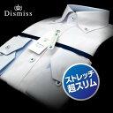 【Dismiss】形態安定・超スリムフィット・ストレッチドビーストライプ・ボタンダウン・ビジネスシャツ(ワイシャツ/Yシャツ/ドレスシャツ/カッターシャツ/細身/白シャツ)