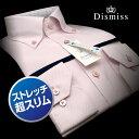 【Dismiss】形態安定・超スリムフィット・ストレッチドビーストライプ・ボタンダウン・ビジネスシャツ(ワイシャツ/Yシャツ/ドレスシャツ/カッターシャツ/細身/ピンク)