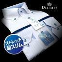 【Dismiss】形態安定・超スリムフィット・ストレッチドビーストライプ・ボタンダウンシャツ(ワイシャツ/Yシャツ/ドレスシャツ/トールサイズ/細身)【ss201609】