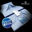 【Dismiss】形態安定・超スリムフィット・ストレッチブルーストライプ・ショートポイント・ワイドカラーシャツ(ワイシャツ/Yシャツ/ドレスシャツ/トールサイズ/チビ衿/細身) 父の日 lucky5days