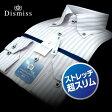 ショッピング細身 【Dismiss】形態安定・超スリムフィット・ストレッチピンストライプ・ボタンダウンシャツ(ワイシャツ/Yシャツ/ドレスシャツ/トールサイズ/細身) 父の日 lucky5days