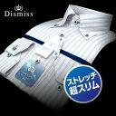 【Dismiss】形態安定・超スリムフィット・ストレッチピンストライプ・ボタンダウンシャツ(ワイシャツ/Yシャツ/ドレスシャツ/トールサイズ/細身)【ss201609】