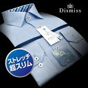 【Dismiss】形態安定加工 超スリムフィット ストレッチブルードビー ショートポイント ワイドカラーシャツ(ワイシャツ Yシャツ ドレスシャツ ビジネスシャツ チビ衿)