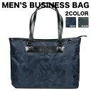 メンズバッグ ビジネス ショルダー(通勤バック 通勤鞄)